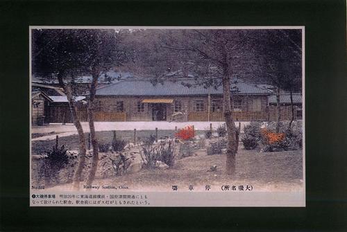 明治二十年代の大磯駅.jpg