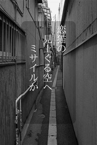 IMG_0959.JPG