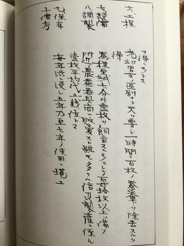 IMG_7011.JPG