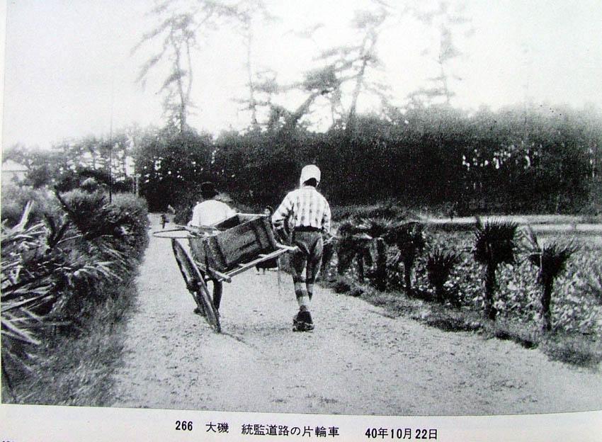 統監道と伊藤博文と皇太子:言葉...