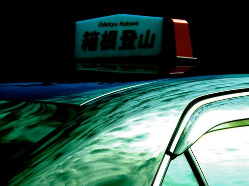 箱根02.jpg