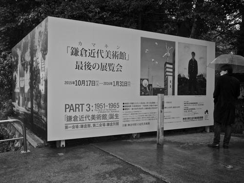 鎌倉へ07.jpg